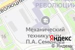 Схема проезда до компании Сормовский механический техникум в Нижнем Новгороде