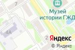 Схема проезда до компании Оскар в Нижнем Новгороде