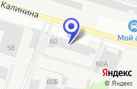 Схема проезда до компании СТРОИТЕЛЬНАЯ КОМПАНИЯ СТРОЙТЕХНИКА в Арзамасе