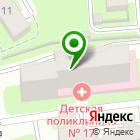 Местоположение компании Компания по обслуживанию автокондиционеров