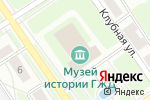 Схема проезда до компании Музей истории развития Горьковской железной дороги в Нижнем Новгороде