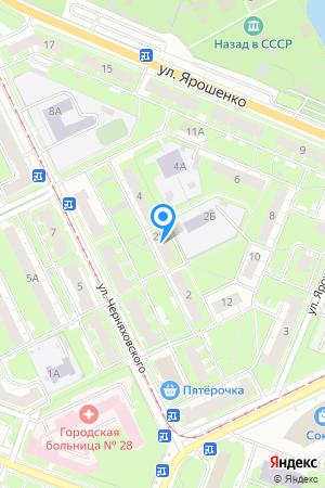 Дом 2В по ул. Ярошенко на Яндекс.Картах