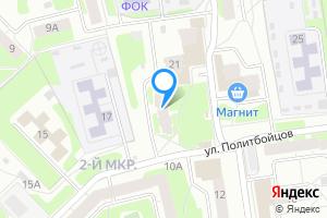 Снять однокомнатную квартиру в Нижнем Новгороде ул. Политбойцов, 19