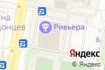 Схема проезда до компании Ривьера в Нижнем Новгороде