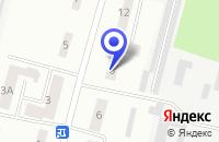 Схема проезда до компании СТАНЦИЯ ЮНЫХ ТУРИСТОВ в Арзамасе