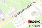 Схема проезда до компании Шиномонтажная мастерская в Нижнем Новгороде