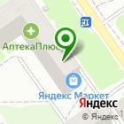 Местоположение компании Мистер Дымов