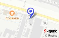 Схема проезда до компании АВТОСЕРВИС НАВИГАТОР-СЕРВИС в Арзамасе