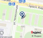 Российские Студенческие Отряды, Нижегородское региональное отделение Молодежной общероссийской общественной организации