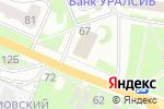 Схема проезда до компании На посошок в Нижнем Новгороде