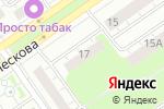 Схема проезда до компании Хмель в Нижнем Новгороде