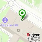 Местоположение компании Redkassa.ru
