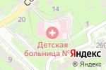 Схема проезда до компании Детская городская больница №17 в Нижнем Новгороде