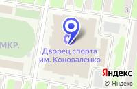 Схема проезда до компании ХОККЕЙНЫЙ КЛУБ ТОРПЕДО в Нижнем Новгороде