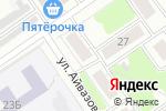 Схема проезда до компании КОЛОС в Нижнем Новгороде