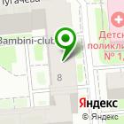 Местоположение компании АСТЕК
