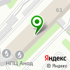 Местоположение компании Нак
