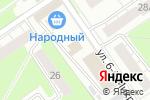 Схема проезда до компании Павловская курочка в Нижнем Новгороде