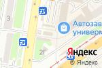 Схема проезда до компании Тортила в Нижнем Новгороде