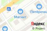 Схема проезда до компании Магазин обуви на Южном шоссе в Нижнем Новгороде