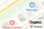 Схема проезда до компании BotaniQue в Нижнем Новгороде
