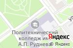 Схема проезда до компании Нижегородский политехнический колледж в Нижнем Новгороде