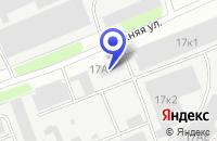 Схема проезда до компании АРС-НН в Нижнем Новгороде