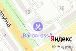 Схема проезда до компании Обувная лига в Нижнем Новгороде
