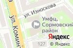 Схема проезда до компании Сормовский районный отдел занятости населения в Нижнем Новгороде