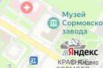 Схема проезда до компании Музей истории завода Красное Сормово в Нижнем Новгороде