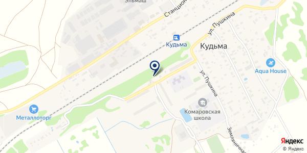 ОПЛАТА.РУ на карте Кудьме