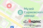 Схема проезда до компании Сбербанк в Нижнем Новгороде