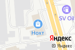 Схема проезда до компании НОХТ в Нижнем Новгороде