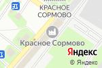 Схема проезда до компании ТМК ПРО в Нижнем Новгороде
