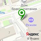 Местоположение компании Визовый центр Хорватии