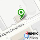 Местоположение компании ВЕГА АВТО+