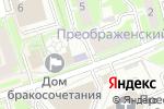 Схема проезда до компании Мир православной книги в Нижнем Новгороде