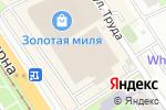Схема проезда до компании АвиаЛот в Нижнем Новгороде