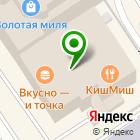 Местоположение компании Сормовский