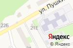 Схема проезда до компании Сеть продуктовых магазинов в Кудьме