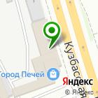 Местоположение компании MotorAuto