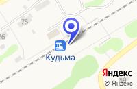 Схема проезда до компании ПИВЗАВОД ОСИРИС в Богородске