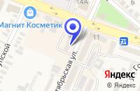 Схема проезда до компании ПАРИКМАХЕРСКАЯ ЧАРОДЕЙКА в Зеленокумске