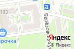 Схема проезда до компании Общественная приемная депутата Городской Думы Нижнего Новгорода Панова В.А. в Нижнем Новгороде