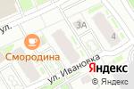 Схема проезда до компании Oxford в Нижнем Новгороде