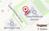 Схема проезда до компании Зарубинская основная общеобразовательная школа в Зарубино