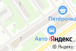 Схема проезда до компании Like в Нижнем Новгороде