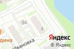 Схема проезда до компании Bang в Нижнем Новгороде