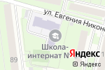 Схема проезда до компании Специальная (коррекционная) школа-интернат №86 для детей с ограниченными возможностями здоровья в Нижнем Новгороде