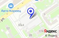 Схема проезда до компании МАГАЗИН БЫТОВОЙ ТЕХНИКИ БОШ-СЕРВИС в Нижнем Новгороде